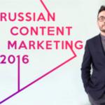Доклад Дениса Савельева на RCM2016