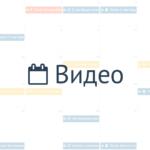 Создание публикации и планирование «посева» по соцсетям